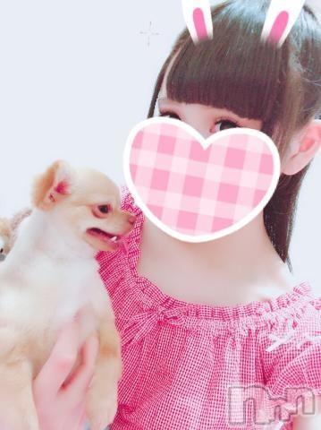 長岡デリヘルROOKIE(ルーキー) 新人☆まりか(23)の2018年10月12日写メブログ「ご飯?」