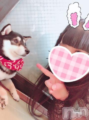 長岡デリヘルROOKIE(ルーキー) 新人☆まりか(23)の2018年10月14日写メブログ「いちにち?」