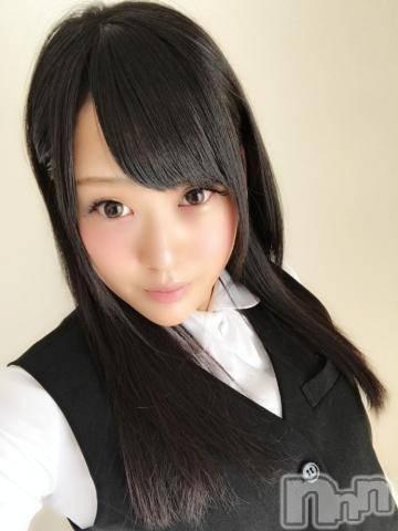 長野デリヘルOLプロダクション(オーエルプロダクション) 名瀬 はづき(25)の2月14日写メブログ「ただいま」
