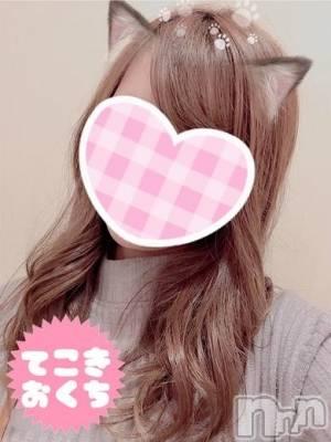 ここみ(21) 身長150cm、スリーサイズB84(C).W56.H84。新潟手コキ CECIL新潟店在籍。