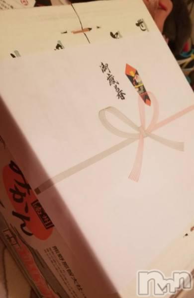 袋町キャバクラクラブ プラチナ 上田(クラブ プラチナ ウエダ) 和泉 みずきの12月27日写メブログ「お歳暮って、いいね」