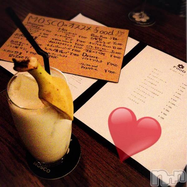 袋町キャバクラクラブ プラチナ 上田(クラブ プラチナ ウエダ) 和泉 みずきの2月18日写メブログ「お腹減って起きた」
