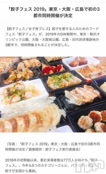 袋町キャバクラクラブ プラチナ 上田(クラブ プラチナ ウエダ) 和泉 みずきの3月5日写メブログ「餃子+ビール=♡︎♡︎」