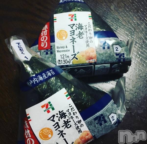 袋町キャバクラクラブ プラチナ 上田(クラブ プラチナ ウエダ) 和泉 みずきの4月13日写メブログ「海老マヨに溺れたい」