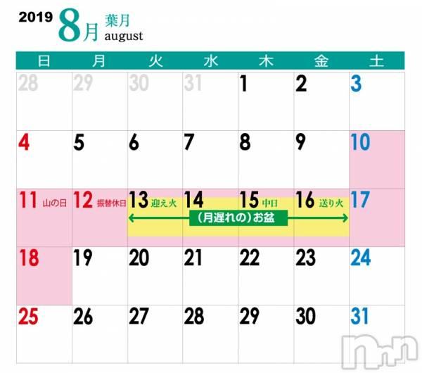 袋町キャバクラクラブ プラチナ 上田(クラブ プラチナ ウエダ) 和泉 みずきの5月8日写メブログ「なあなあ見て見て」