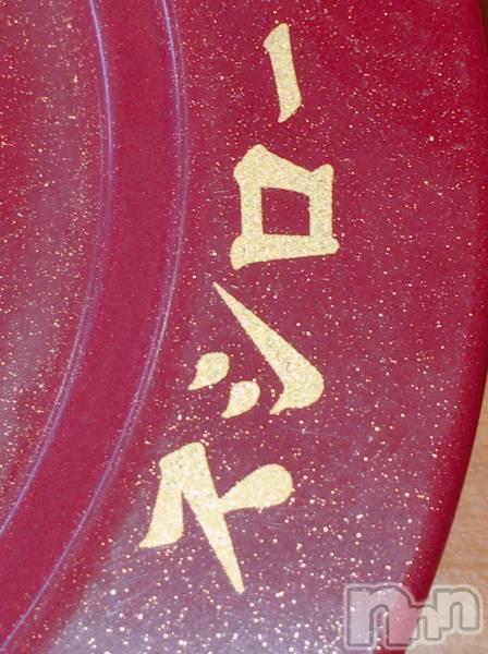 袋町キャバクラクラブ プラチナ 上田(クラブ プラチナ ウエダ) 和泉 みずきの9月19日写メブログ「(³ω³).。o」