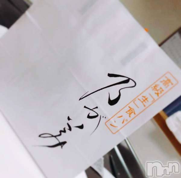 袋町キャバクラクラブ プラチナ 上田(クラブ プラチナ ウエダ) 和泉 みずきの2月18日写メブログ「米vsパン」
