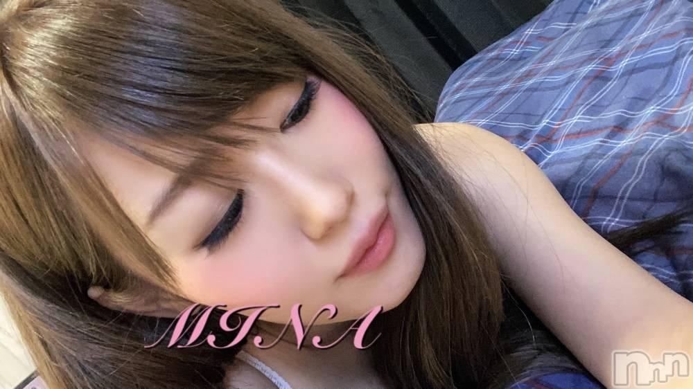 新潟デリヘルFantasy(ファンタジー) みな(22)の4月19日写メブログ「出勤してるよ♪」
