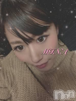 新潟デリヘル Pandora新潟(パンドラニイガタ) みな(23)の1月17日写メブログ「ゆきー!」