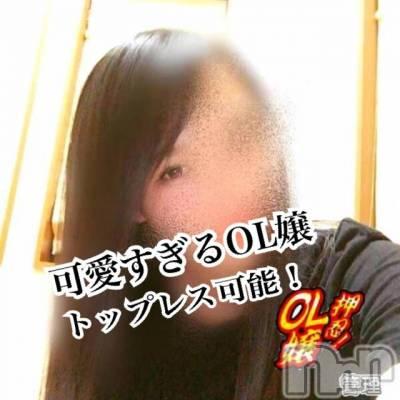 星きらら(21) 身長160cm、スリーサイズB83(B).W56.H81。長岡手コキ 押忍!OL嬢 長岡店在籍。