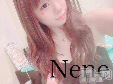 新潟ソープ新潟バニーコレクション(ニイガタバニーコレクション) ネネ(20)の5月18日写メブログ「おはよん???」