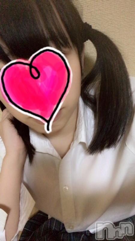 長岡デリヘル純・無垢(ジュンムク) 新人☆いずも(18)の2019年5月26日写メブログ「ついんて(*´˘`*)♥」