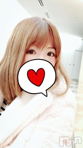 新潟デリヘル百花乱舞(ヒャッカランブ) あいみ(23)の2018年12月9日写メブログ「お礼☆」
