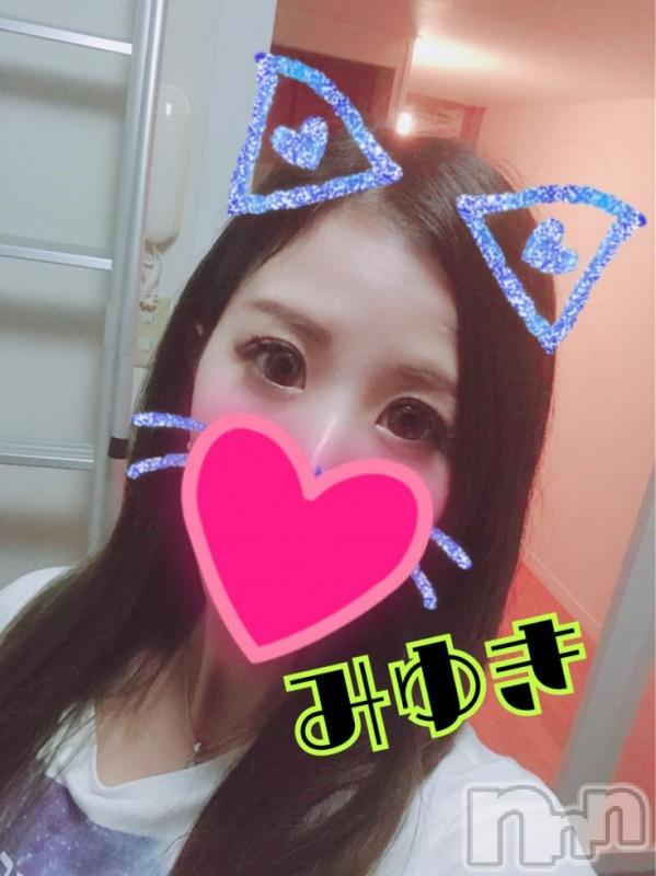 上田デリヘルBLENDA GIRLS(ブレンダガールズ) みゆき☆清楚美肌(23)の2018年11月11日写メブログ「ホワイトのお兄さん♡」