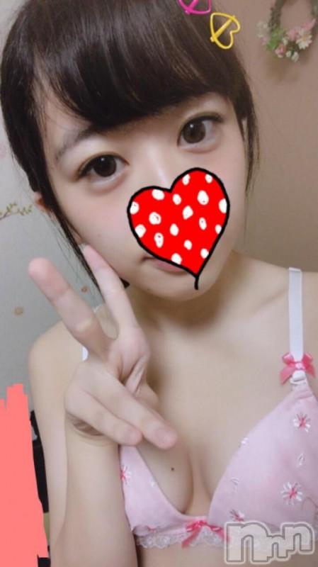 長岡デリヘルROOKIE(ルーキー) 新人☆あいの(19)の2018年10月12日写メブログ「ぴーす♡ͥ♡ͦ」