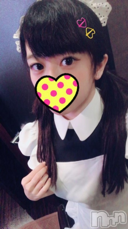 長岡デリヘルROOKIE(ルーキー) 新人☆あいの(19)の2018年10月14日写メブログ「メイドさん♡」
