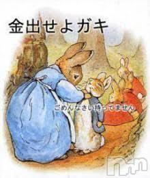 長岡人妻デリヘル mamaCELEB(ママセレブ) 【新人】京香(33)の12月18日写メブログ「年末=金欠」