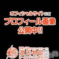 松本デリヘル 源氏物語 松本店(ゲンジモノガタリ マツモトテン)の2月18日お店速報「【激推し!!】ルックス、スタイル、サービス共にスペシャルレディです♪」