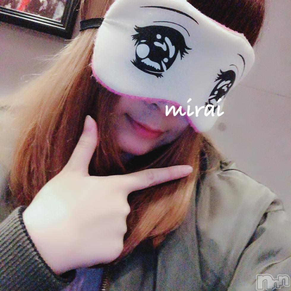 長岡デリヘルROOKIE(ルーキー) 新人☆みらい(19)の12月14日写メブログ「おやすみ」