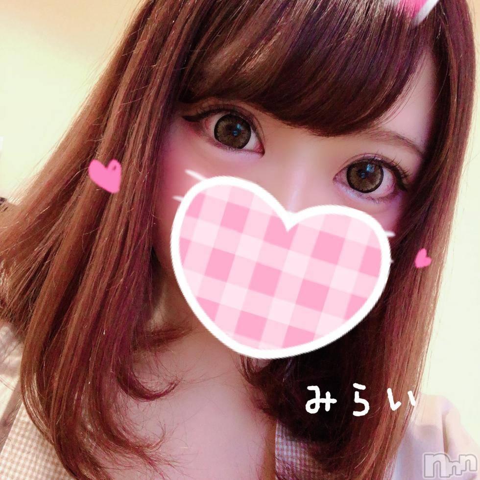 長岡デリヘルROOKIE(ルーキー) 新人☆みらい(19)の2月24日写メブログ「ありがとう!」