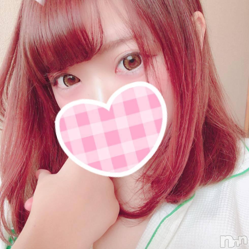 長岡デリヘルROOKIE(ルーキー) 新人☆みらい(19)の2月25日写メブログ「まほうとことば」