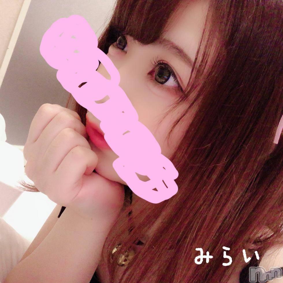 長岡デリヘルROOKIE(ルーキー) 新人☆みらい(19)の2月27日写メブログ「あいどるますたー☆」