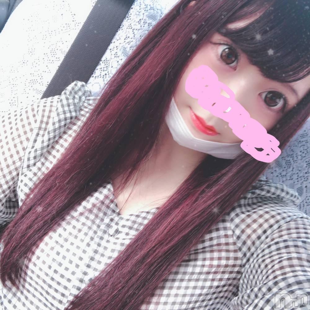 長岡デリヘルROOKIE(ルーキー) 新人☆みらい(19)の8月21日写メブログ「おやすみっ」
