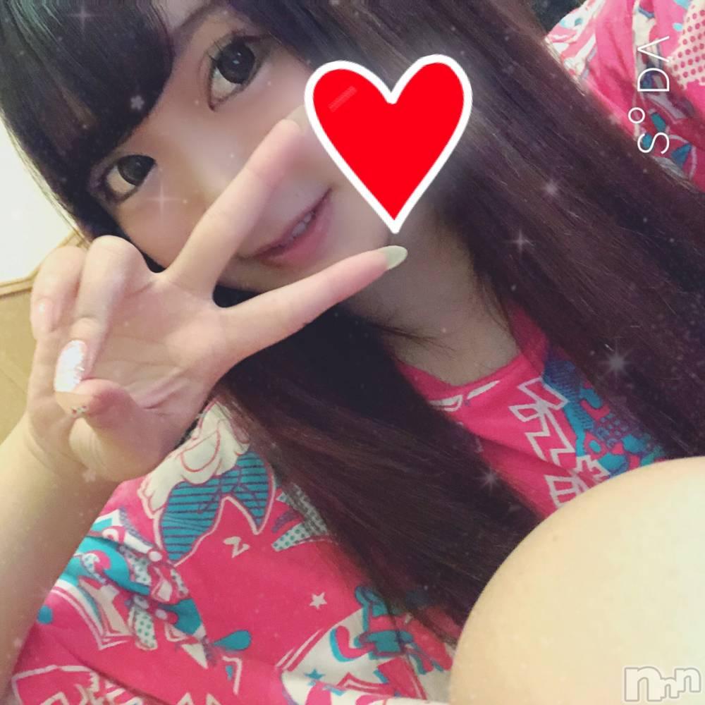 長岡デリヘルROOKIE(ルーキー) 新人☆みらい(19)の8月21日写メブログ「最終日っ」
