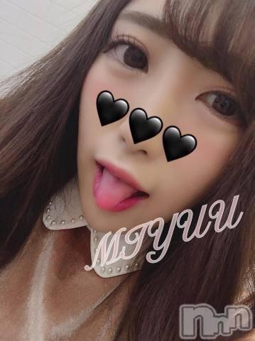 長岡デリヘルROOKIE(ルーキー) 新人☆みゆう(21)の10月12日写メブログ「おはよーんっ」