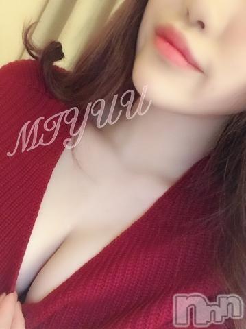 長岡デリヘルROOKIE(ルーキー) 新人☆みゆう(21)の2018年10月14日写メブログ「おれい??」