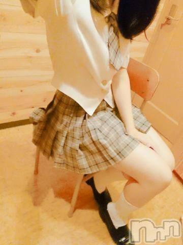 新潟デリヘル新潟デリヘル倶楽部(ニイガタデリヘルクラブ) ぱん(20)の1月24日写メブログ「出勤します」
