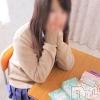 ぱん(20)
