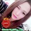 NH美咲 亜美(21)