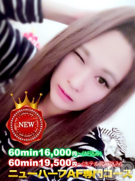 NH美咲 亜美(21)のプロフィール写真1枚目。身長175cm、スリーサイズB86(B).W58.H87。松本デリヘルES(エス)在籍。