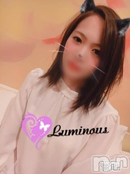 上田デリヘル上田デリバリーヘルス Luminous(ルミナス) ゆあ★ぷれみあむ(20)の2018年11月10日写メブログ「おはようございます★」