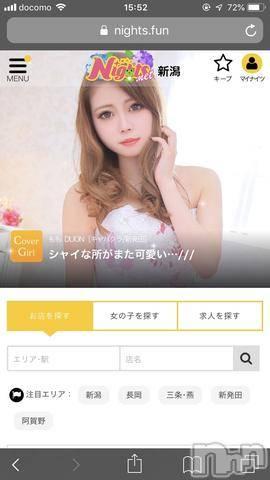 新発田キャバクラclub Duon(クラブデュオン) ももの6月13日写メブログ「今月の」