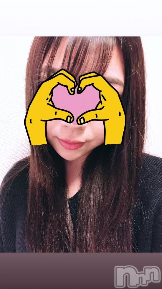上田デリヘルBLENDA GIRLS(ブレンダガールズ) あんな☆パイパン(20)の10月14日写メブログ「お疲れ様です♫」