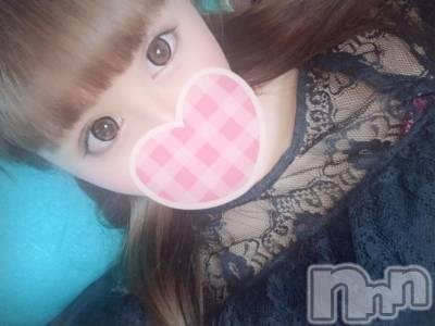 上越デリヘル LoveSelection(ラブセレクション) かれん(19)の10月19日写メブログ「お礼♡」