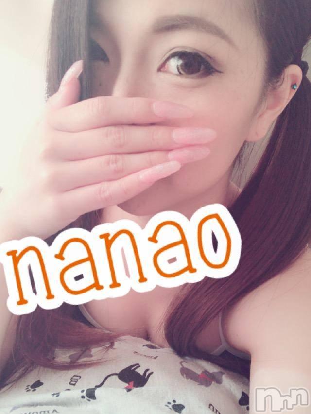 松本デリヘルピュアハート ★菜々緒(ななお(23)の10月23日写メブログ「ごめんなさい(T_T)」