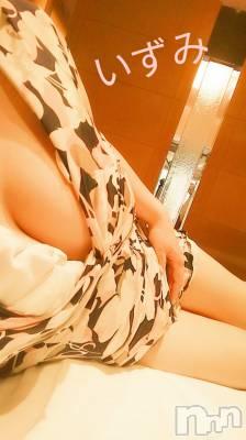 上越人妻デリヘル 上越最安値!奥様Deli急便(ジョウエツサイヤスネ!オクサマデリキュウビン) 爆乳熟女 いずみ(38)の5月23日写メブログ「お祝いに♥」