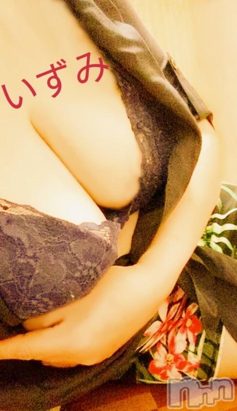 上越人妻デリヘル上越最安値!奥様Deli急便(ジョウエツサイヤスネ!オクサマデリキュウビン) 爆乳熟女 いずみ(38)の2021年9月14日写メブログ「ポジティブに♥」