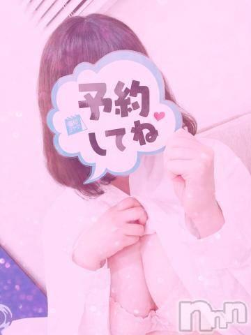 長岡人妻デリヘルmamaCELEB(ママセレブ) 【新人】ももか(24)の10月18日写メブログ「出勤してます♪」
