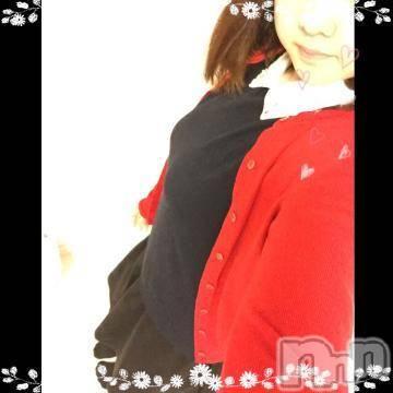 長岡人妻デリヘルmamaCELEB(ママセレブ) 【新人】ももか(24)の2月21日写メブログ「こんにちは!」