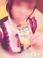 新潟ソープ アラビアンナイト 【N】さあや(20)の11月21日写メブログ「速攻元気」