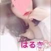 小山はるき(20)