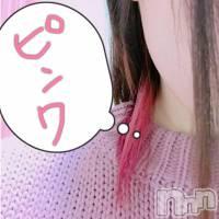 新潟駅前居酒屋・バーカラオケフードバー Mimi(カラオケフードバー ミミ) ちーちゃんの12月11日写メブログ「ピンク。」