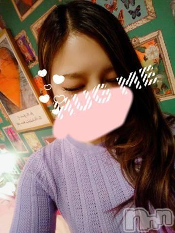 長野デリヘルl'amour~ラムール~(ラムール) 新人ちか(26)の5月20日写メブログ「かわいー」