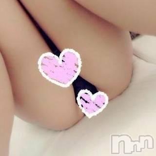 長野デリヘルWIN(ウィン) 新人りおん/輝き(27)の5月22日写メブログ「Uさんへ☆」