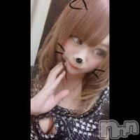 古町クラブ・ラウンジclub DIANA(クラブディアナ) 恋(24)の2月12日写メブログ「うれしい!!」