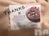長岡手コキ 長岡手コキ専門店長岡ハンズ(ナガオカハンズ) このは(20)の12月19日写メブログ「マカダミアナッツって美味しいよなっ…。」